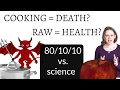 Is Cooked Food Bad? - Raw Vegan 80/10/10 Diet Myth vs Science