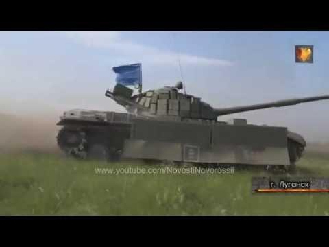 'Затюнингованые' танки ЛНР