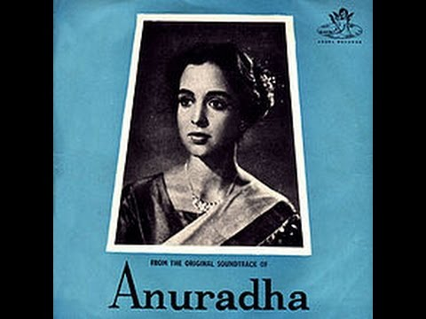 Anuradha 1960 Award  winner classic film