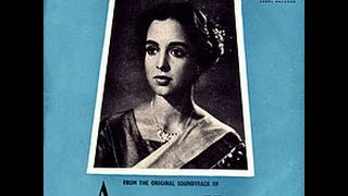 Anuradha 1960 Award  winner classic film
