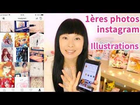 ILLUSTRATIONS Je réagis à mes premières photos instagram, mes années d'illustratrice avant YouTube