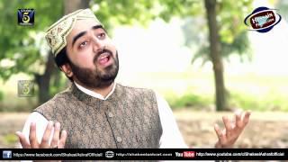 Dukhiyan Nu Seenay Naal Laan Waliyan New Album 2017 Naat By Shakeel Ashraf