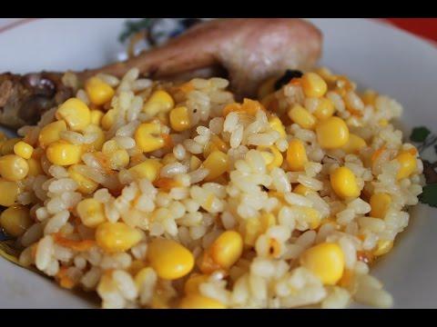 рис с курицей с кукурузой в духовке рецепт пошагово в