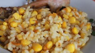 Вкуснятина на обед! Рис с курицей и кукурузой в духовке!