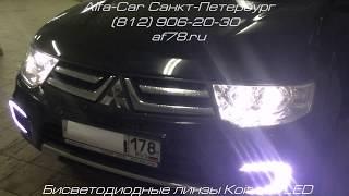 Mitsubishi Pajero Sport. Бисветодиодные линзы Koito Bi-LED(В фары головного света Pajero Sport установили новинку - светодиодные билинзы Koito Bi-LED 3 дюйма, заменив на них штатн..., 2015-11-22T16:52:14.000Z)
