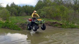 Yamaha Grizzly 700 прыгает в воду. Отлично прокатились !