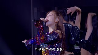 Cover images MASAYUME CHASING (2019 TOUR) [4K/한글자막]