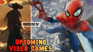Upcoming New (SONY) Video Games | E3 2018 | தமிழில்