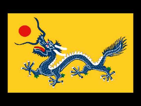 National Anthem of the Qing dynasty (Imperial China)
