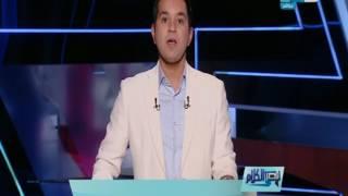 قصر الكلام - محمد الدسوقي : يتمنى الفوز لمنتخب مصر على نظيرة الأوغاندي ⚽