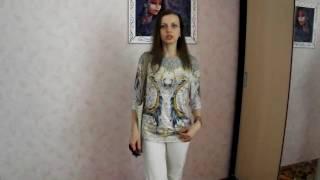 Трикотажная блузка faberlic из коллекции Алёны Ахмадулиной  модель 146W2605