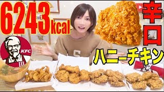 【MUKBANG】 Sweet & Spicy [KFC