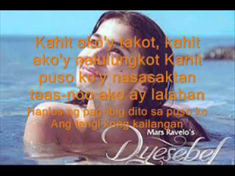 Tangi Kong Kailangan' by Lea Salonga DYESEBEL OST with Lyrics