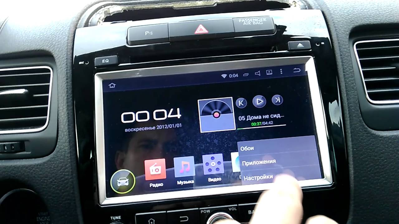 Android for touareg nf - YouTube