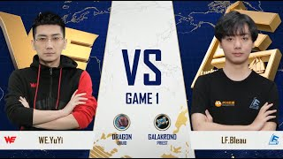 World Elite vs Lucky Future - Group B Decider - Gold Club World Cup
