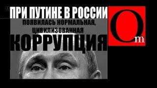 Коммунист Рашкин разоблачает Путина и команду в Госдуме.