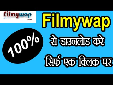 @download-filmywap-movies-2019-hindi-dubbed-dual-audio-easy-method
