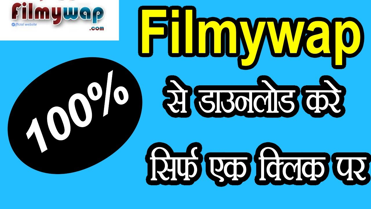 Download @Download Filmywap Movies 2019 Hindi Dubbed Dual audio Easy method
