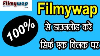 @Download Filmywap Movies 2019 Hindi Dubbed Dual audio Easy method