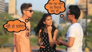 Mobile Recharge Prank  Prank in India  Prank on Cute Girl by  Mohit Sharma  Fun Diet