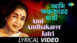 Ami Andhakarer Jatri with lyrics | Asha Bhosle | Epar Opar