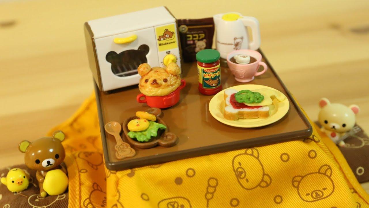 Re Ment Rilakkuma Relaxing Kotatsu Set ~ リラックマ のんびりこたつセット リーメント Youtube