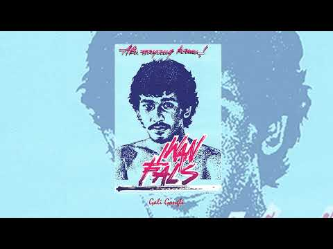 Iwan Fals - Gali Gongli (Official Audio)