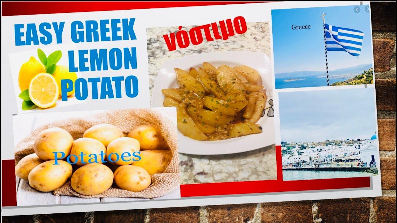 EASY GREEK LEMON POTATO