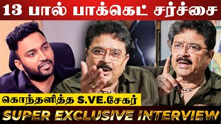 """Are you the Great Komba Vikraman?"" – S.Ve. Red Hot Interview 