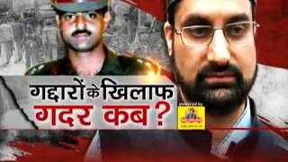 Taal Thok Ke: Does PM Modi's 'Trump Card' to provide solution of Pak-sponsored terrorism?