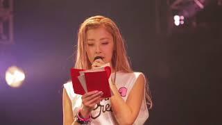 Natsuyaki Miyabi reading the letter she wrote for her groupmates Ko...