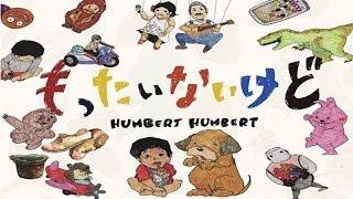 ︎HUMBERT HUMBERT Mottainai…but I've liked HUMBERT HUMBERT, Japanese...