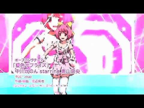 Kami Nomi Zo Shiru Sekai Ova Opening