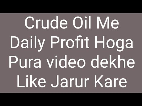 Crude Oil Trading Strategy | Daily Profit in CRUDE