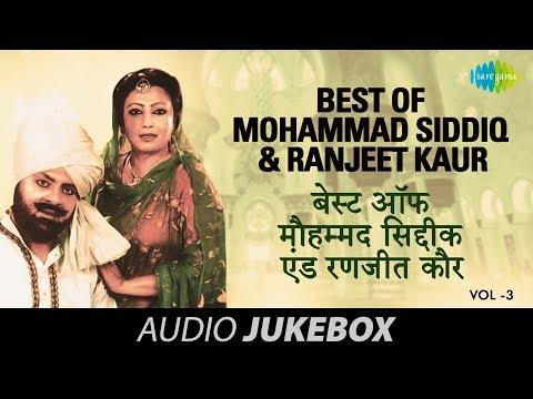 Best of Mohammad Siddiq & Ranjeet Kaur |...