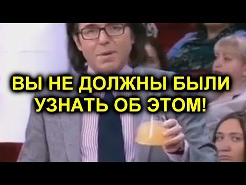 Шок ведущего! Почему программу Малахова о трагедии под Красноярском сняли с эфира?