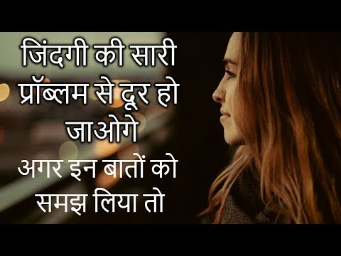Life Changing Quotes In Hindi - Heart Touching Quotes In Hindi - Peace Life Change