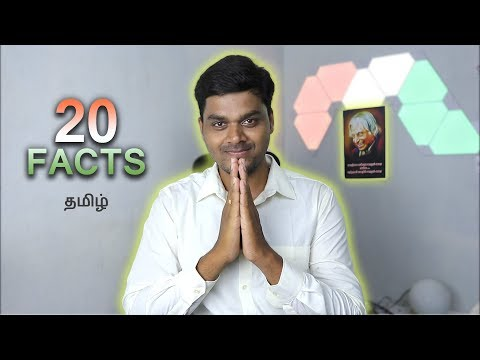 20 Facts about Dr. APJ ABDUL KALAM - OCT 15th Special | Tamil Selvan