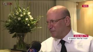 מבט - מיוחד: שיחות הטלפון של העבריינים מארגון הפשע של מוסלי שהופללו | כאן 11 לשעבר רשות השידור