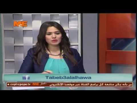 د  أشرف أرميا   ما هى الشبكية و ما هو تكوينها؟  Dr  Ashraf Armia