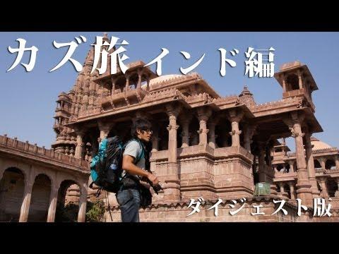 インドより帰国。驚きだらけの旅でした India Travel