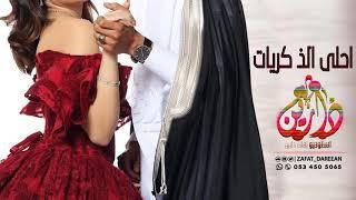 اغنية ذكرى زواج❤ 2020 احلى الذكريات❤ اغنيه مهداه من الزوجه لزوجها رووومنسيه تهبل