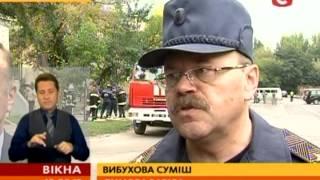 В Луганске произошел очередной взрыв в доме - Вікна-новини - 19.09.2013