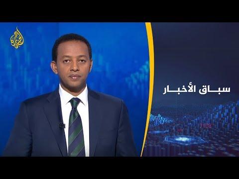 ???? سباق الأخبار- #قيس_سعيد شخصية الأسبوع ونبع السلام حدثه الأبرز  - نشر قبل 3 ساعة