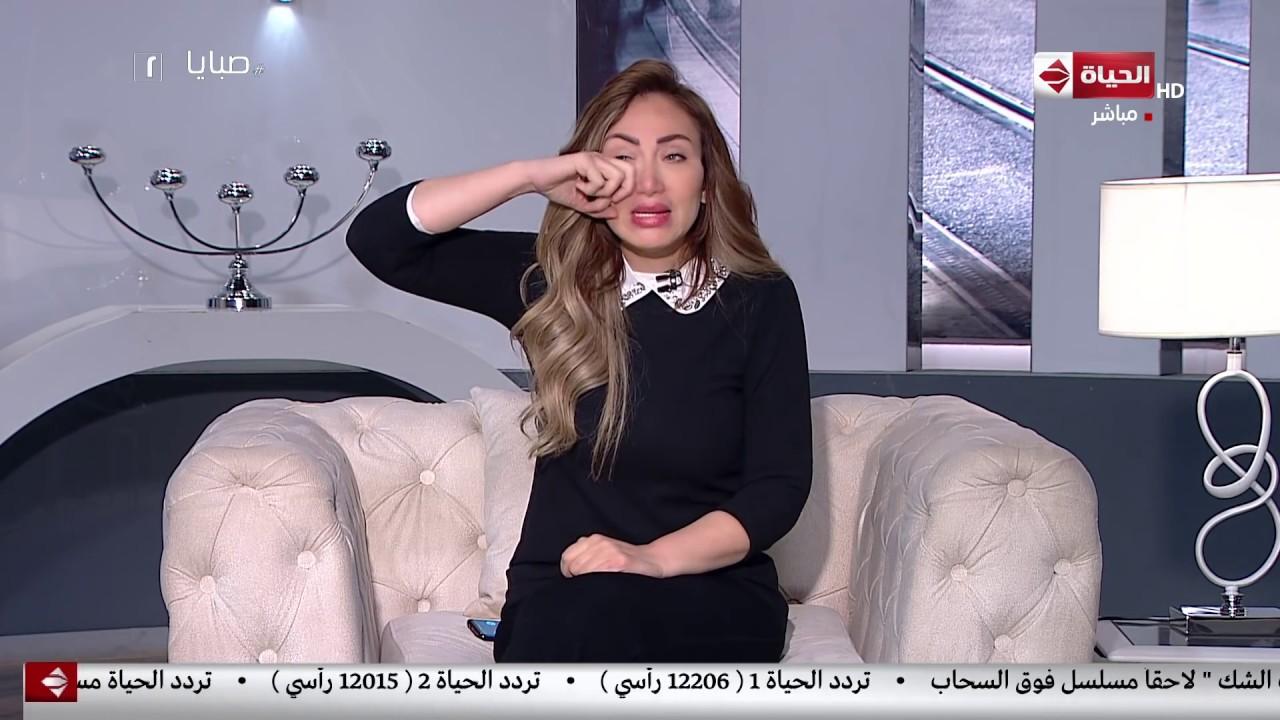 ريهام سعيد تنهار وهي تعرض لحظة قتل الطفلة مليكة - شاهد التفاصيل كاملة