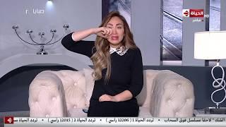 ريهام سعيد تنهار من البكاء علي الهواء - شاهد التفاصيل كاملة