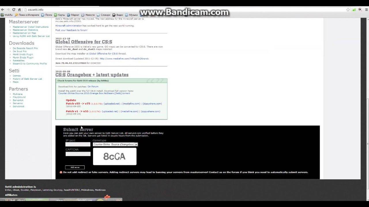 Программы для добавления сервера в boost css.setti.com создание сайтов квартиры москва