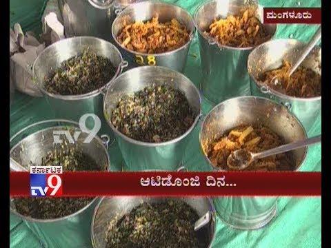 Tulu Nadu People Celebrated 'Atid Onji Dina' in Mangaluru