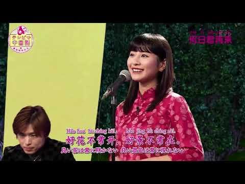 【画像】中国のガッキーでおなじみロン・モンロウ(栗子)ちゃんが水着グラビアに再挑戦! : 5chえちえち