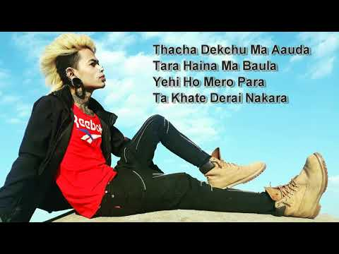 LaXx Man Xtha - Mero Katha (FOR HATERS) - Lyrics Video